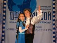 О проведении IV Всероссийского фестиваля-конкурса актерской песни «Шар голубой» имени Б.П. Чиркова