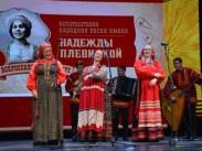 В Курске подвели итоги IX Всероссийского конкурса исполнителей народной песни имени Надежды Плевицкой