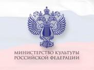 Стартовал прием заявок на присвоение звания «Заслуженный коллектив народного творчества» в 2020 году