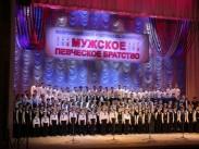 В Удмуртии завершился фестиваль «Мужское певческое братство»